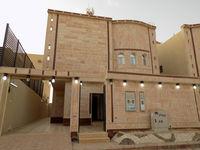 5 Bedroom Villa in Ad Dar Al Bayda-photo @index