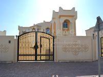 Commercial Villa Commercial in Al Dafna-photo @index