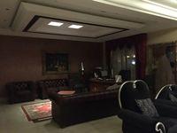 7 Bedroom Apartment in Al-Kursi-photo @index