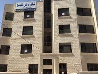 3 Bedroom Apartment in Jordan Street-photo @index