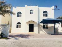 4 Bedroom Villa in Abu Hamour-photo @index
